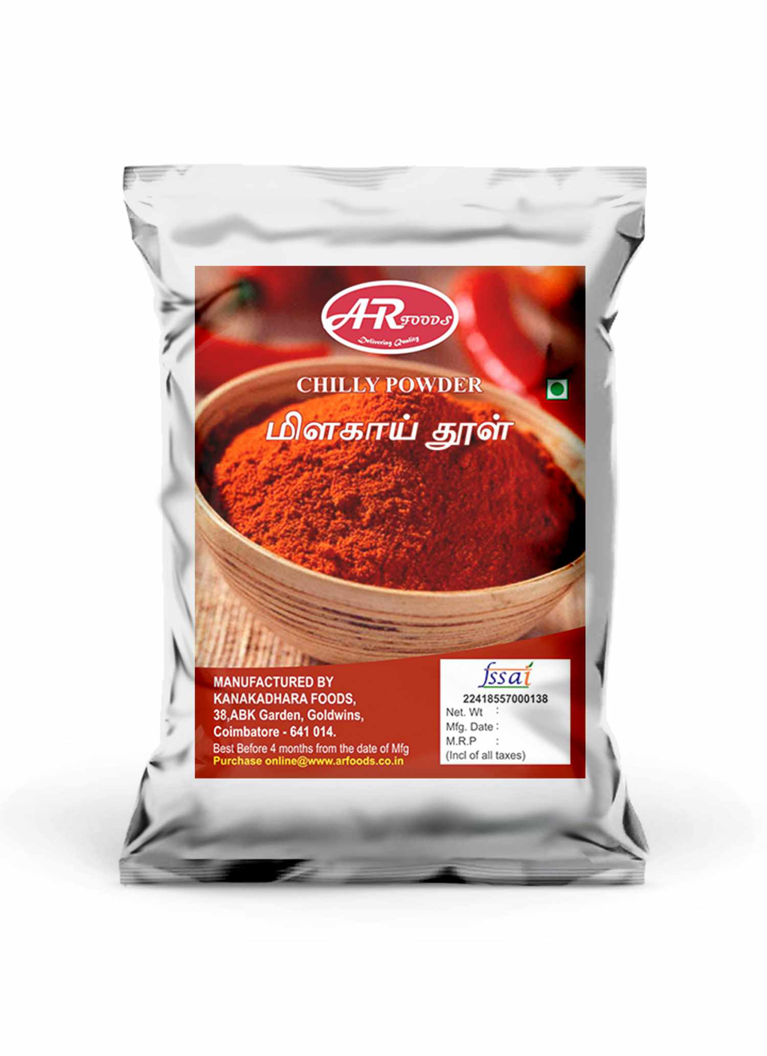 Chilly powder_ar_foods_coimbatore