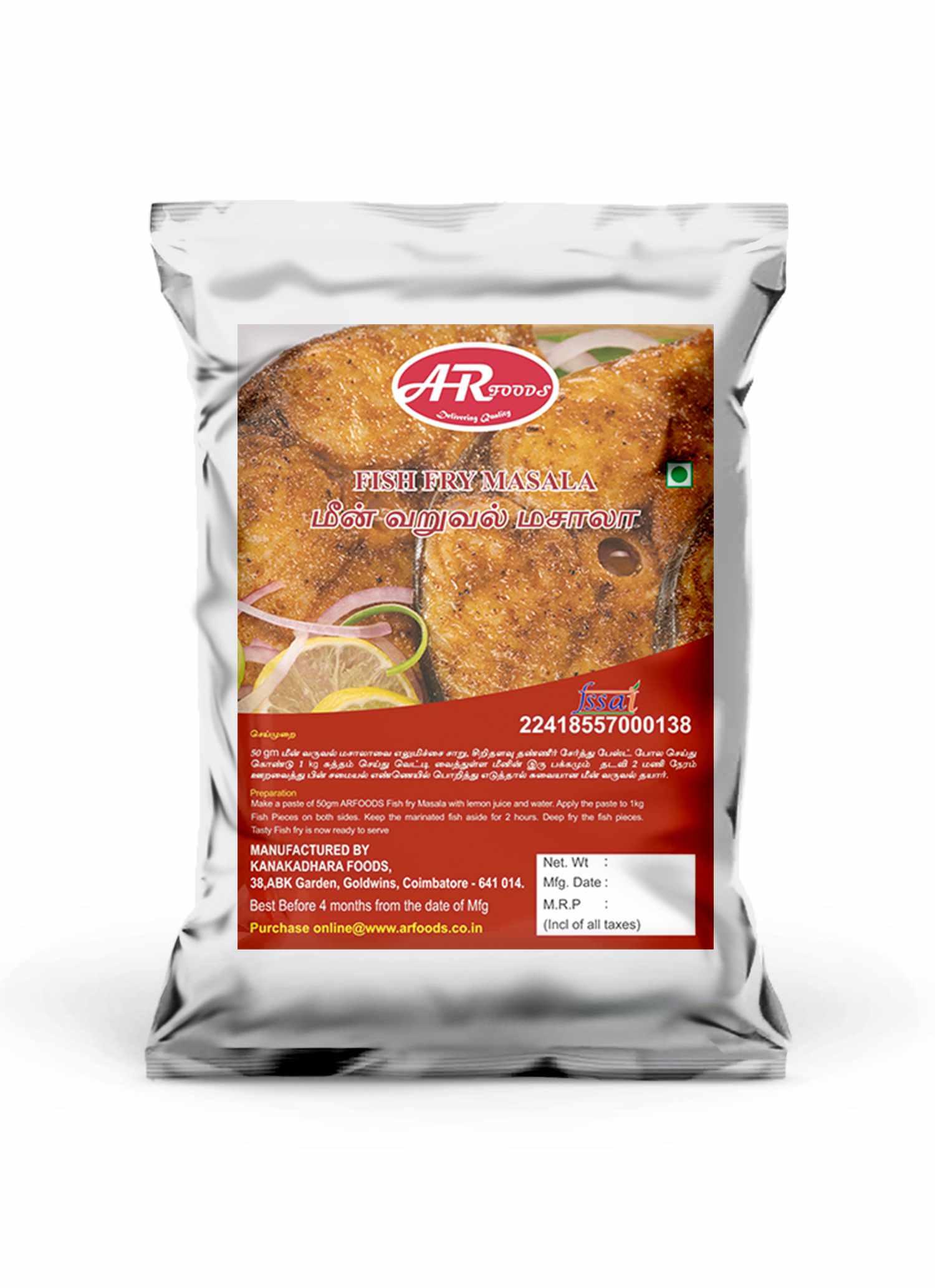 Fish fry_ar_foods_coimbatore