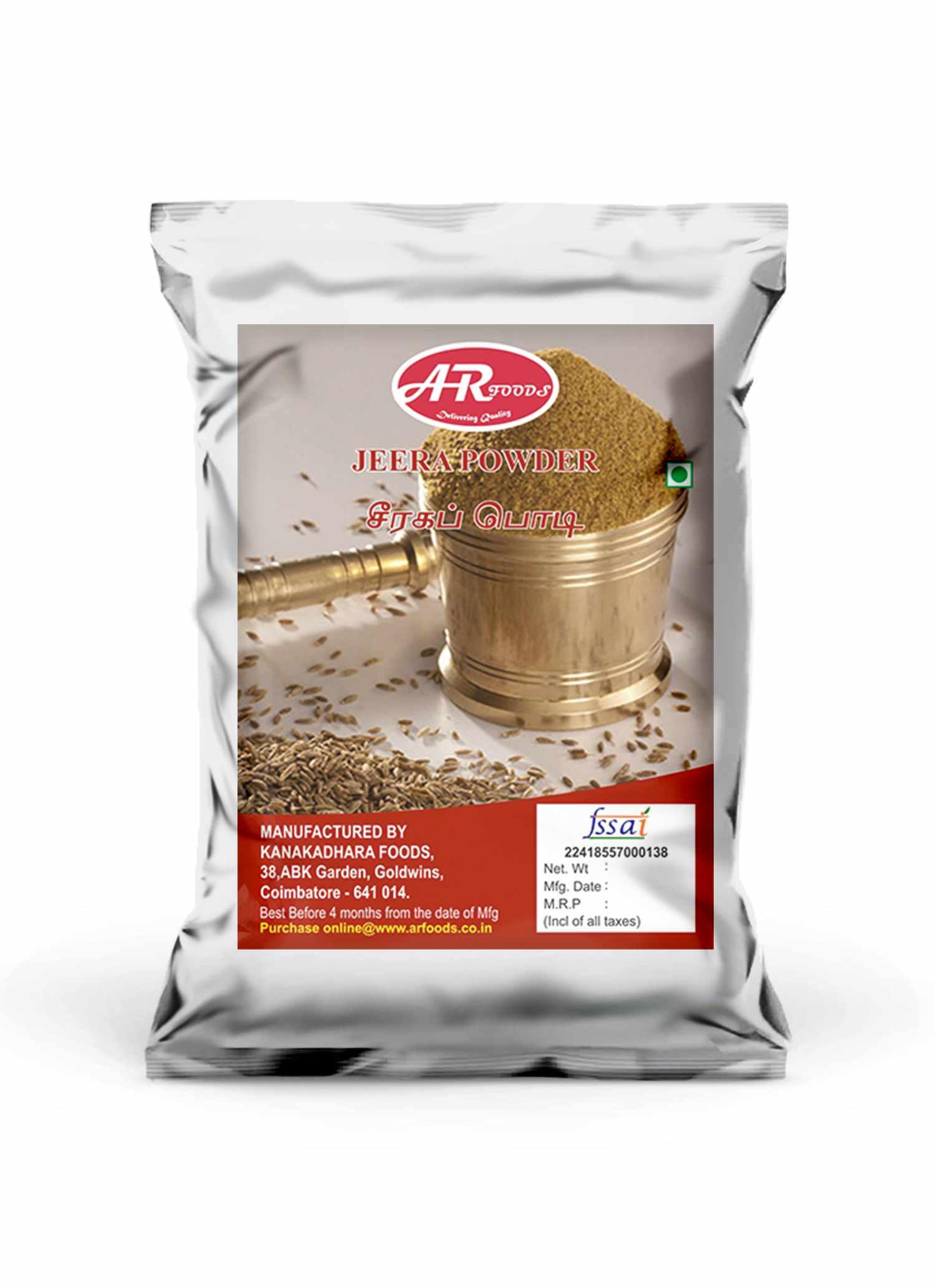 Jeera powder_ar_foods_coimbatore
