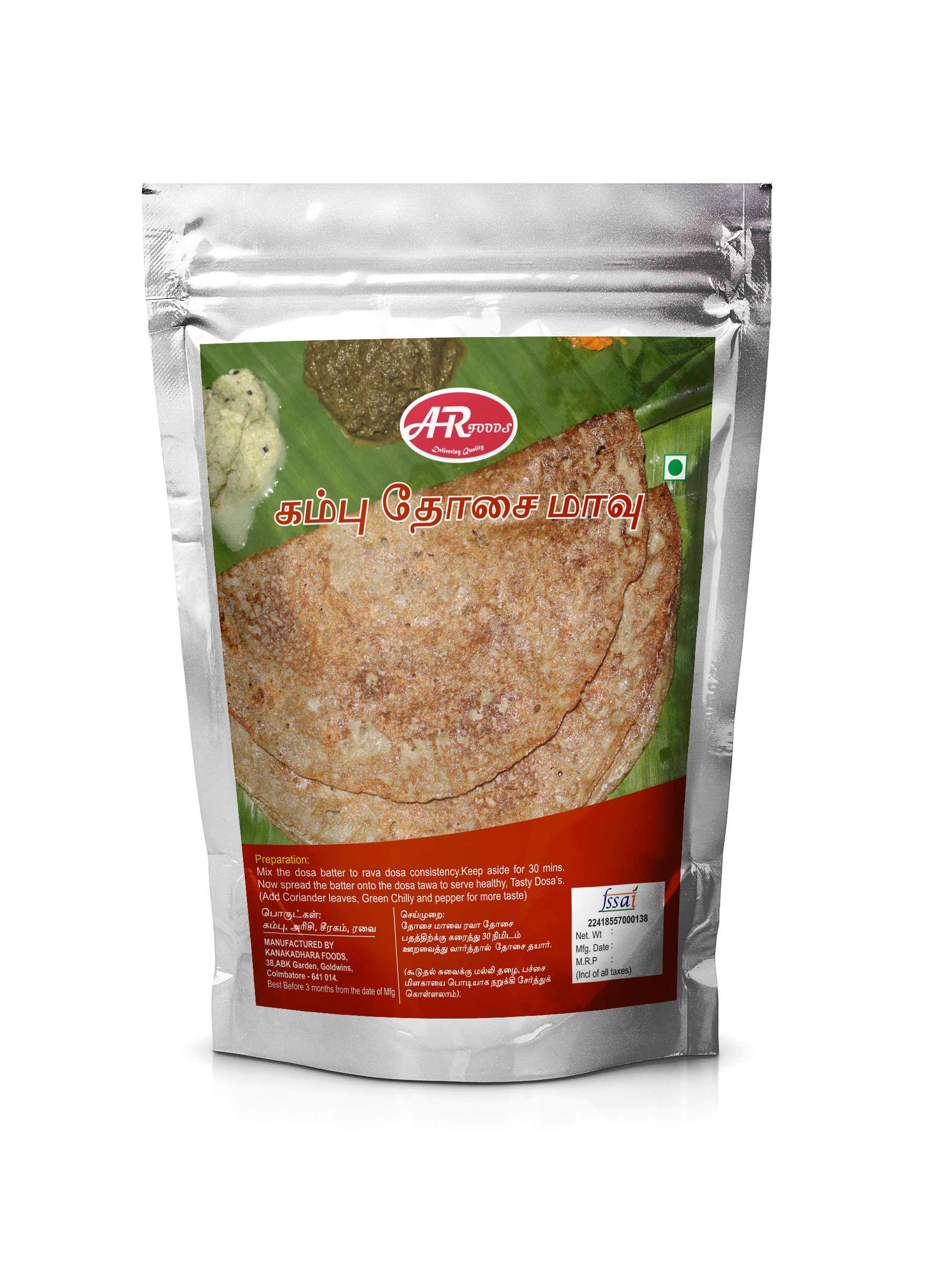 Kambu dosai_ar_foods_coimbatore