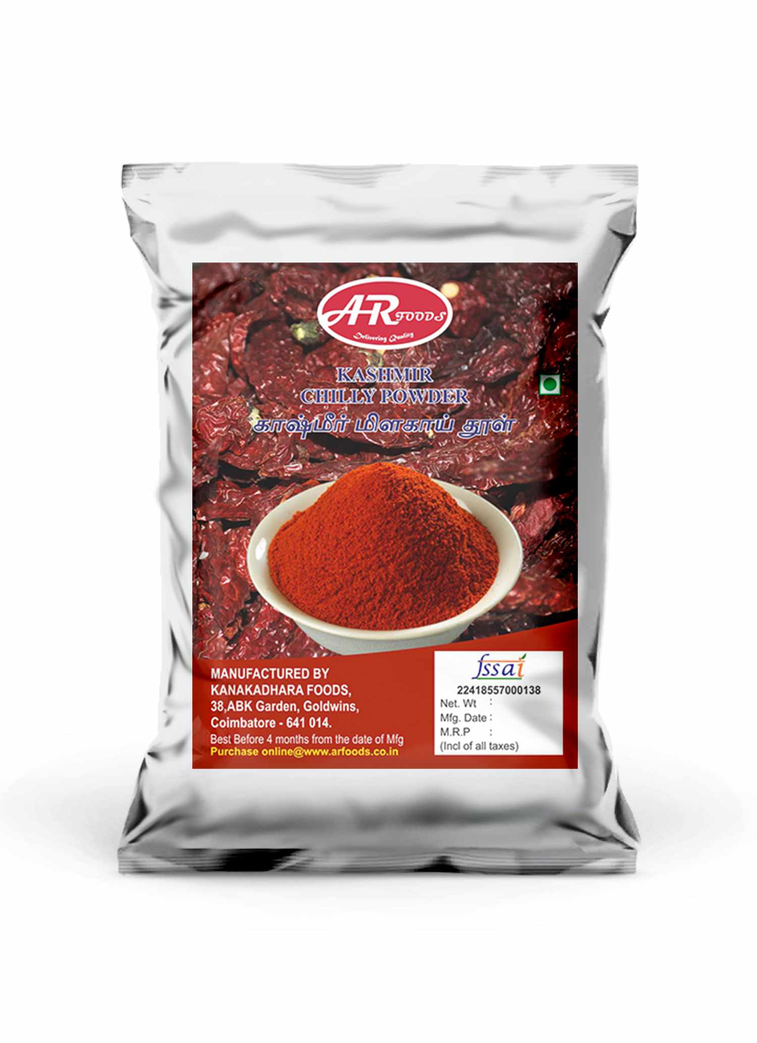 Kashmir chilly powder_ar_foods_coimbatore