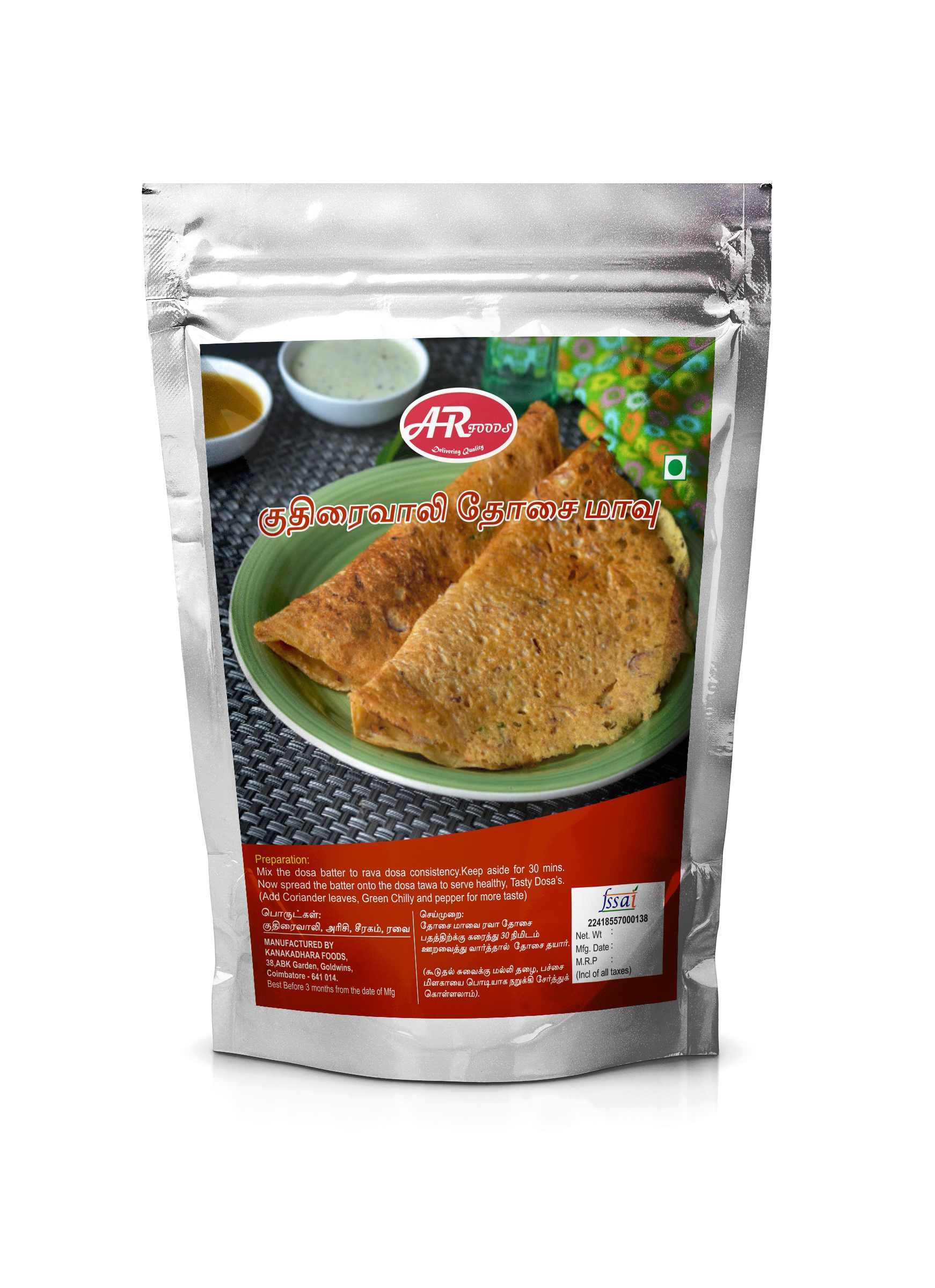 Kuthiraivali dosai_ar_foods_coimbatore