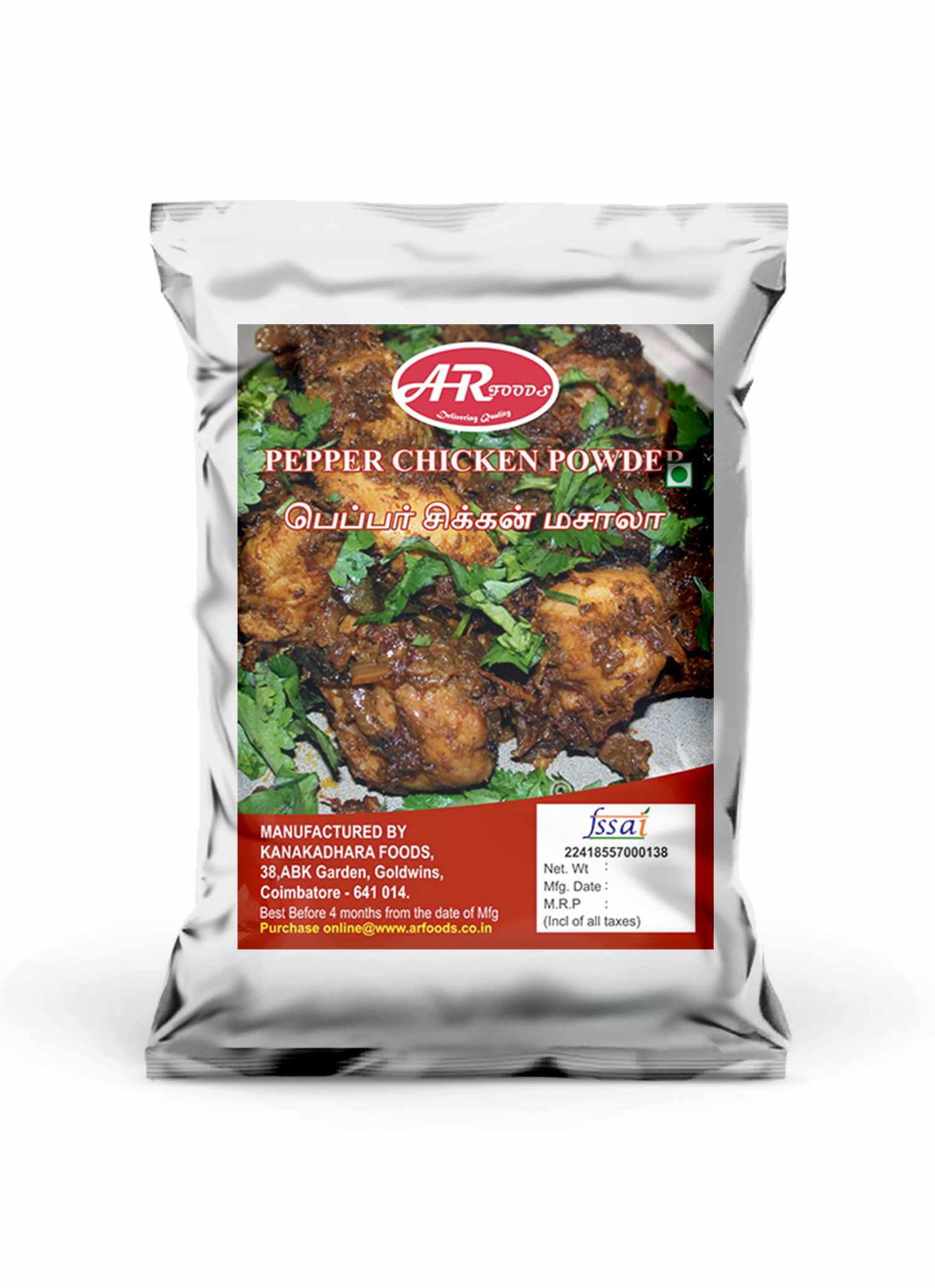 Pepper chicken powder_ar_foods_coimbatore