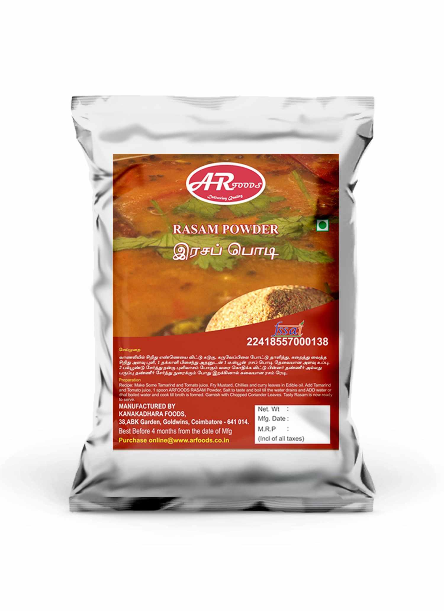 Rasam powder_ar_foods_coimbatore