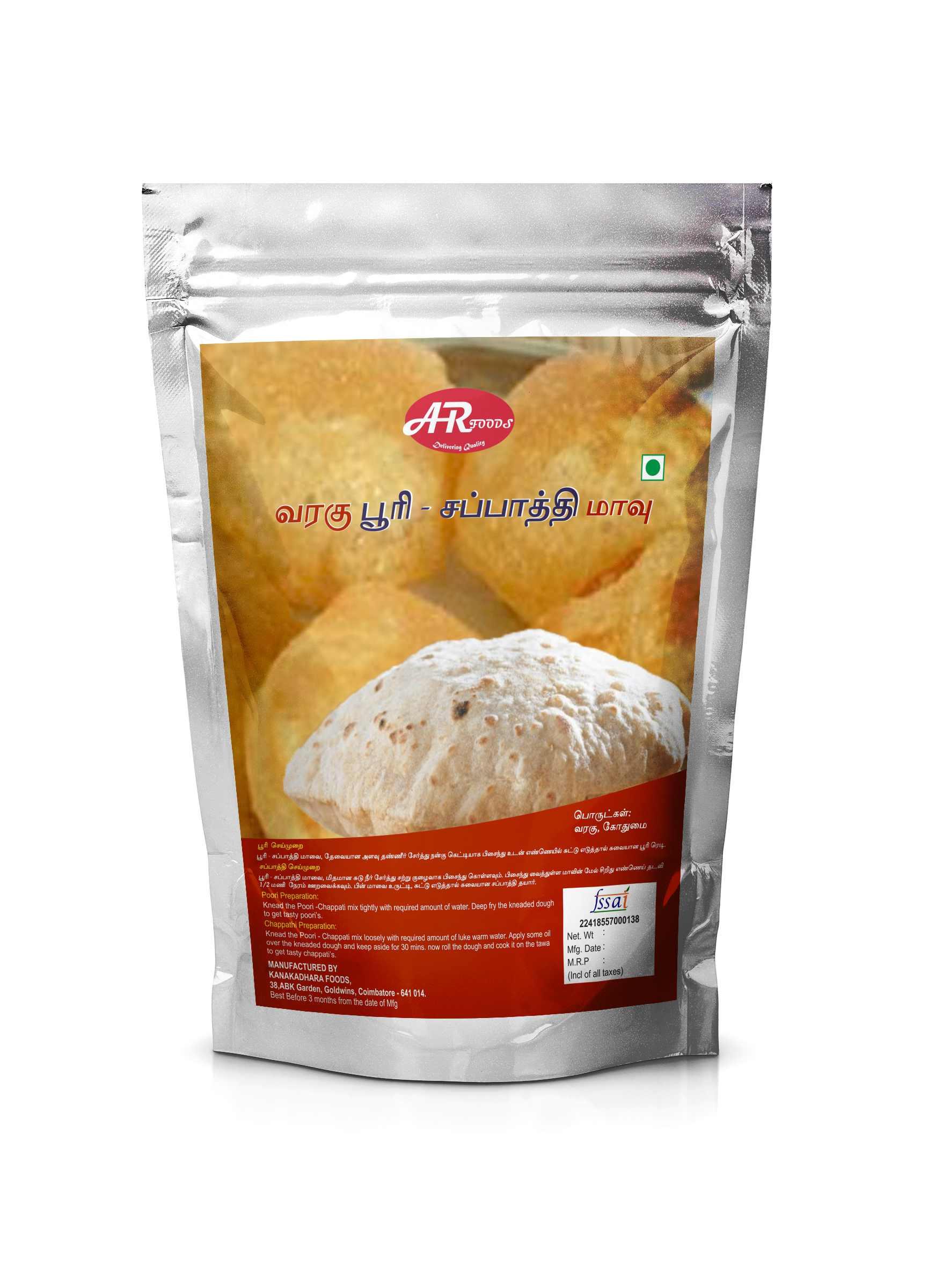 Varagu poori_ar_foods_coimbatore