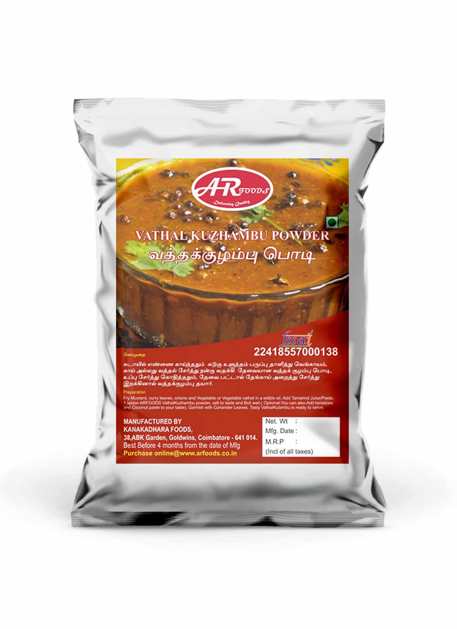 Vatal kuzhambu powder_ar_foods_coimbatore