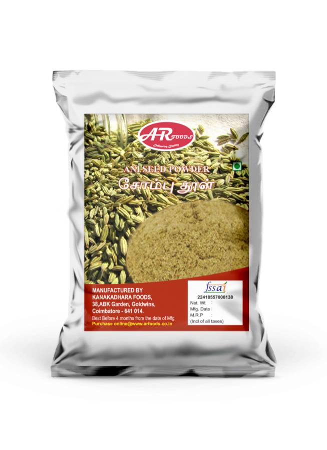aniseed powder_ar_foods_coimbatore